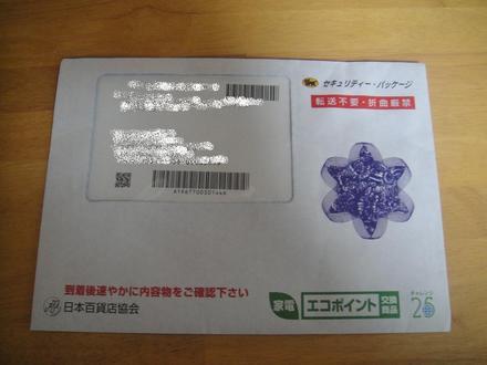 DSC111702.JPG