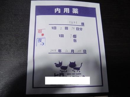 2006122506.jpg