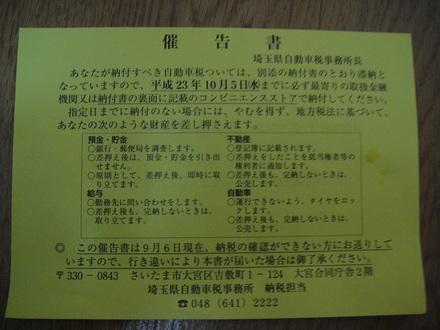 2011102061.jpg