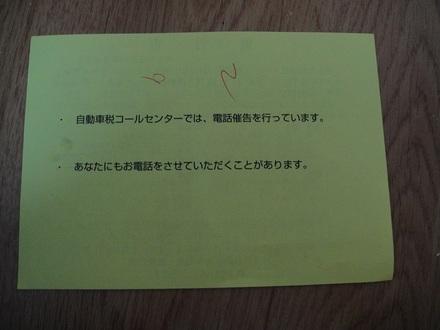 2011102701.jpg