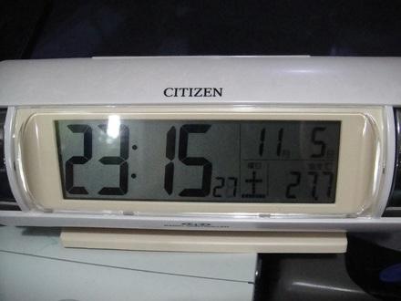 2011110501.jpg