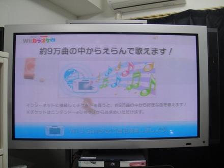 2012120800.jpg