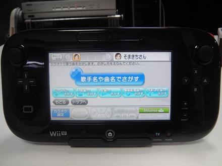 2012120801.jpg