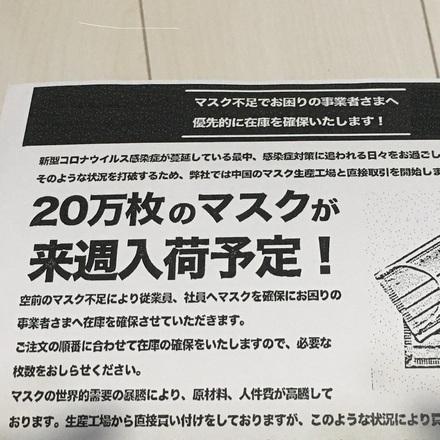 2020051501.jpg