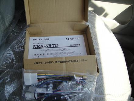 DSC00002j.JPG