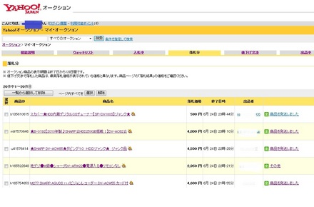 HDD022.jpg